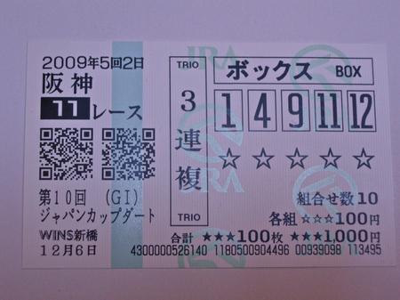 DSCN073220091206181101.jpg